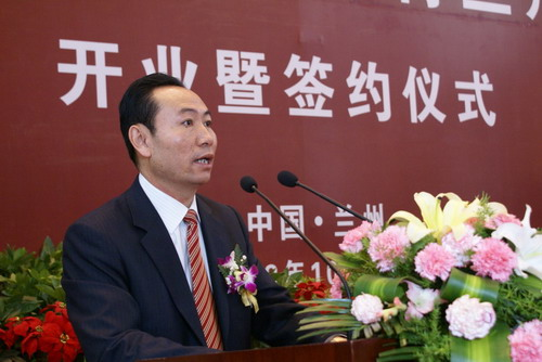 上海浦发银行兰州分行正式开业