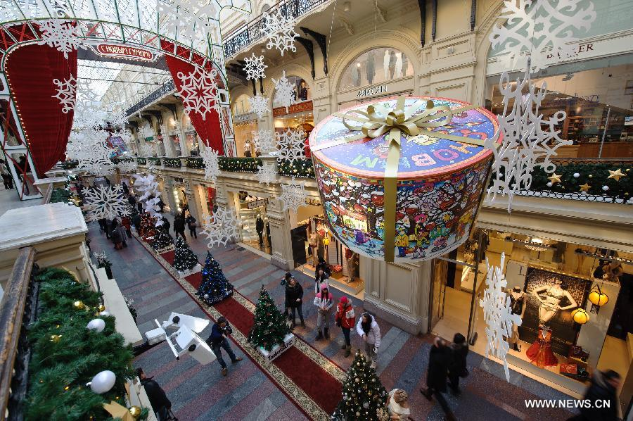 People Around World Welcome Upcoming Christmas New Year