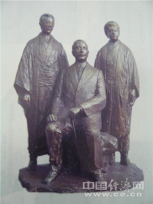 中国向日本长崎县赠送孙文和梅屋庄吉夫妇三人