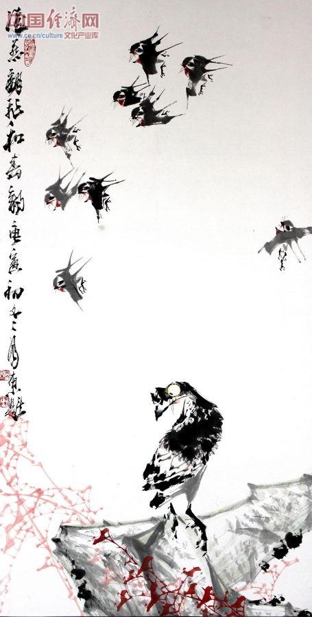 凌燕翻飞和春韵